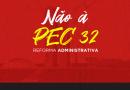 Produzimos materiais para conscientização das maldades da PEC 32. Use e compartilhe!